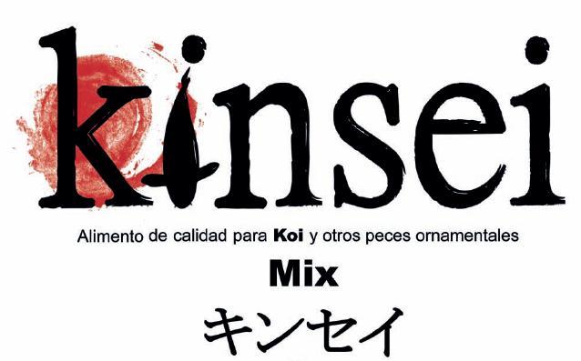 pellets-a-granel-barato-alimento-kois-estanque-peces-alimentacion-comida-kinsei-mix.JPG